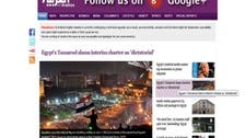 Al Arabiya under cyber attack since Egyptian president's ouster