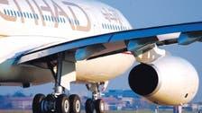 """""""الاتحاد"""" تتفاوض لإنشاء مجموعة طيران أوروبية للترفيه"""