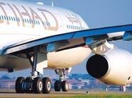 """""""الاتحاد للطيران"""" تعلق رحلة بكين وناجويا اليابانية"""