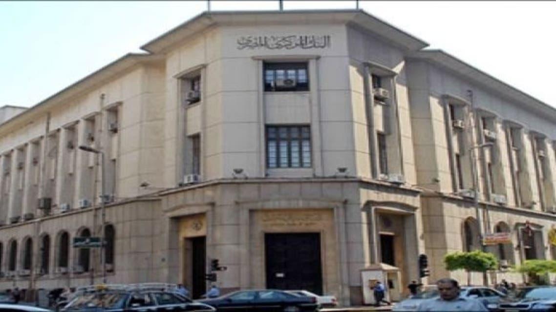 egypt central bank (Reuters)