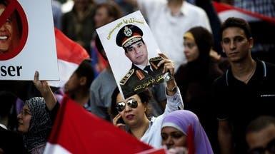 المرأة المصرية.. هل لها تأثير في الحياة السياسية؟