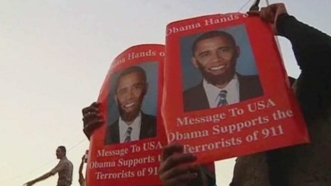 متظاهرون في مصر يتهمون اوباما بدعم الارهاب