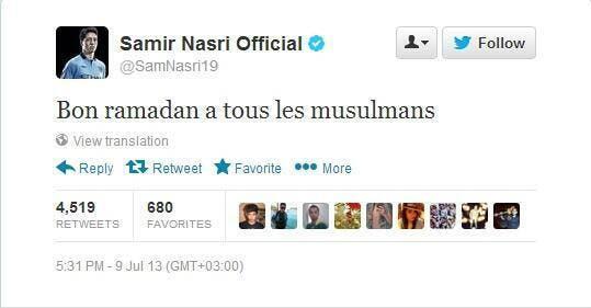 تغريدة اللاعب سمير نصري بحلول شهر رمضان المبارك