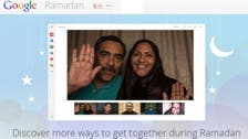 Google among tech brands to unveil Ramadan themed apps, services