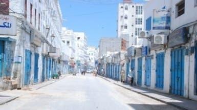 اليمن.. جلسات القات الرمضانية تتناول السياسة والدين