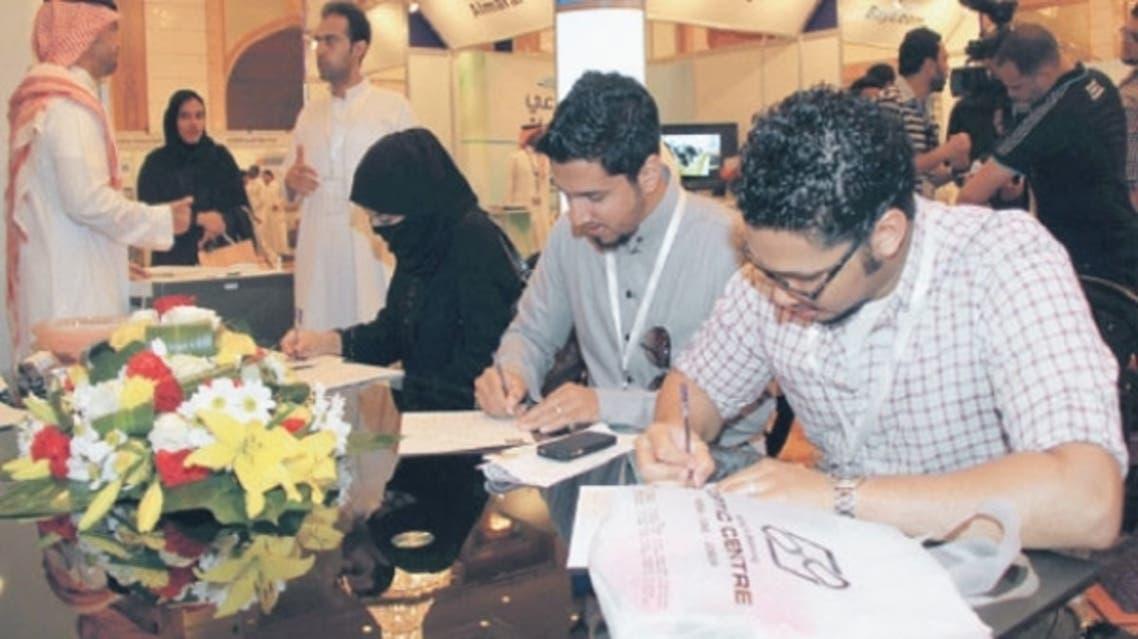 توظيف السعوديين