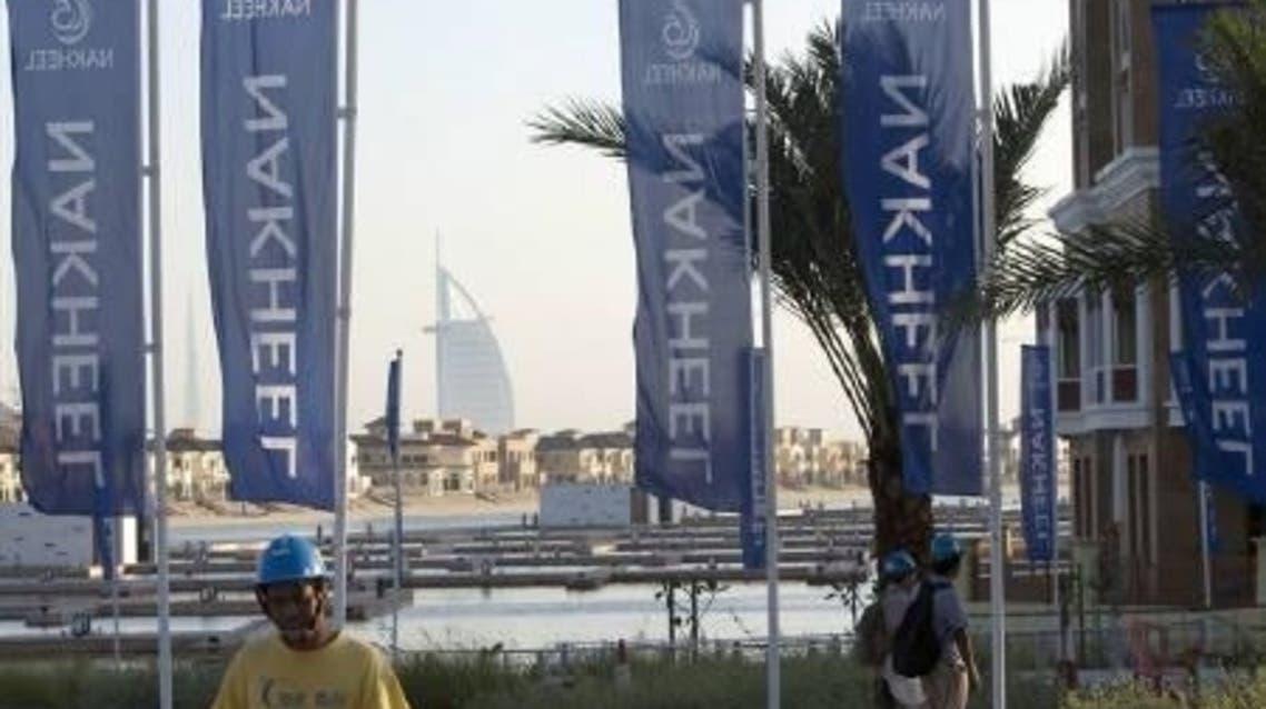 nakheel property