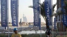 Nakheel's profit rise signals confidence in Dubai property