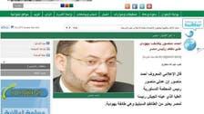 Revealed: How Egyptian Islamists are manipulating the media