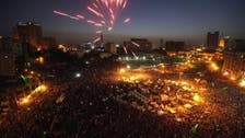 Egypt: Protests built on a computer format