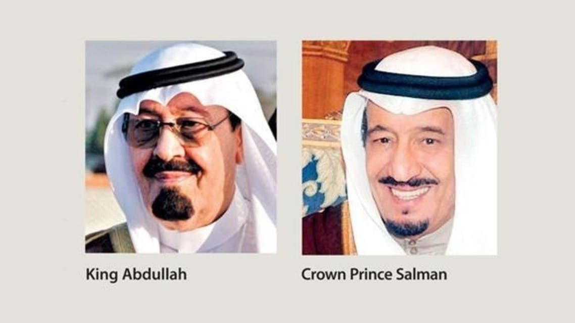 The king and the crown prince stressed that Islam rejects division in the name of one ideology or the other. (Photo courtesy: Arab News)