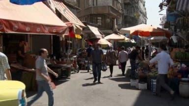 دمشق مدينة الحواجز تستقبل رمضان بغلاء مذهل وتفتيش يومي
