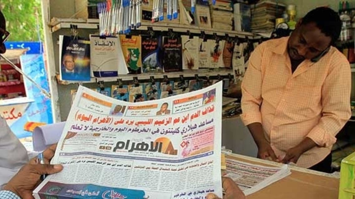 south sudan press