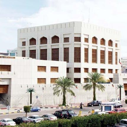 الكويت ترفع احتياطي النقد الأجنبي 1.6 مليار دولار في أغسطس