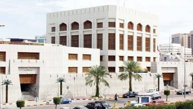 البنوك المركزية العربية: تدعم تطوير التمويل الإسلامي