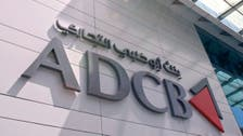 Abu Dhabi Commercial Bank Q3 net profit falls 17 pct