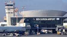 Plane from Jordan makes emergency landing in Tel Aviv