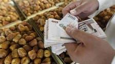 Strong Saudi economy spurs biggest banks profit to rise