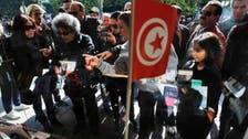 Tunisia frees jailed former regime figures