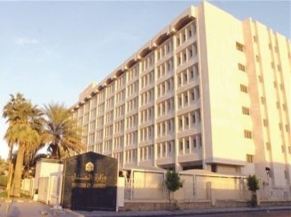 محكمة سعودية تقضي بسجن متهمين بالإرهاب