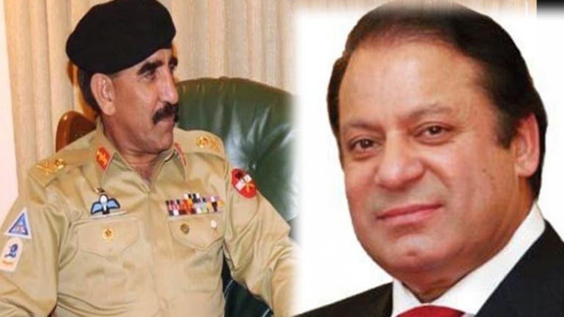 Nawaz + ISI chief