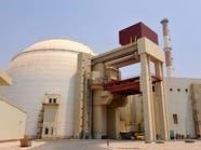 """جولات تفاوضية """"حارة"""" بين أميركا وإيران حول النووي"""