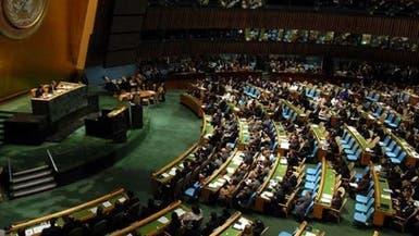 انتقاد يطال ترشيح إيران وسوريا لمجلس حقوق الإنسان