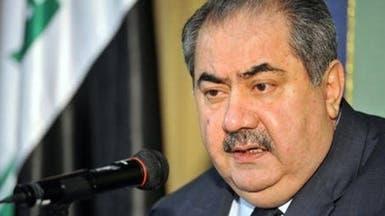 وزير خارجية العراق يطالب مجلس الأمن بتدخل عاجل
