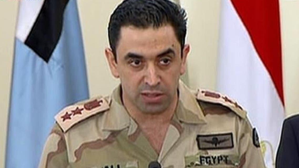 العقيد أحمد محمد علي