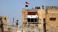 Egyptian army plans operation against Sinai 'armed gangs and terrorists'