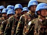 أميركا: لا يمكن سحب قوات حفظ السلام من #دارفور