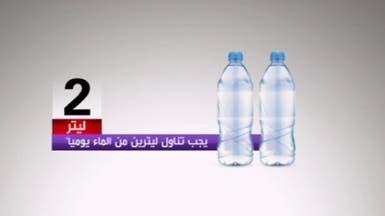 الإفطار بكوبين من الماء يستعيد الطاقة ويتغلب على الجفاف
