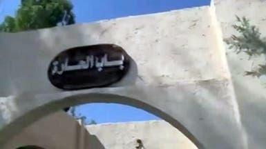 """الجيش الحر يدخل """"باب الحارة"""" رمز المقاومة السورية"""