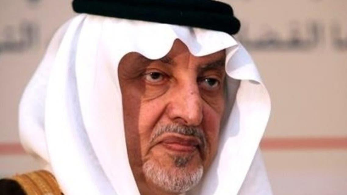 الأمير خالد الفيصل، أمير منطقة مكة المكرمة