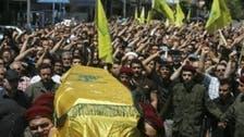 شام میں ہلاک حزب اللہ کے 8 جنگجوئوں کی تدفین