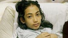 Saudi girl undergoing HIV treatment wants to go home for Ramadan