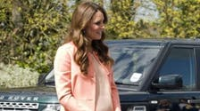 British royal pregnancy a trial for Kate