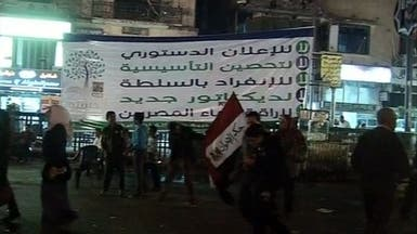 """جدل """"الأخونة"""" يتواصل في المجتمع المصري رغم عزل مرسي"""