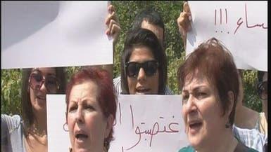 جمعيات حقوقية بلبنان تطالب بقوانين تضع حدا للعنف الأسري