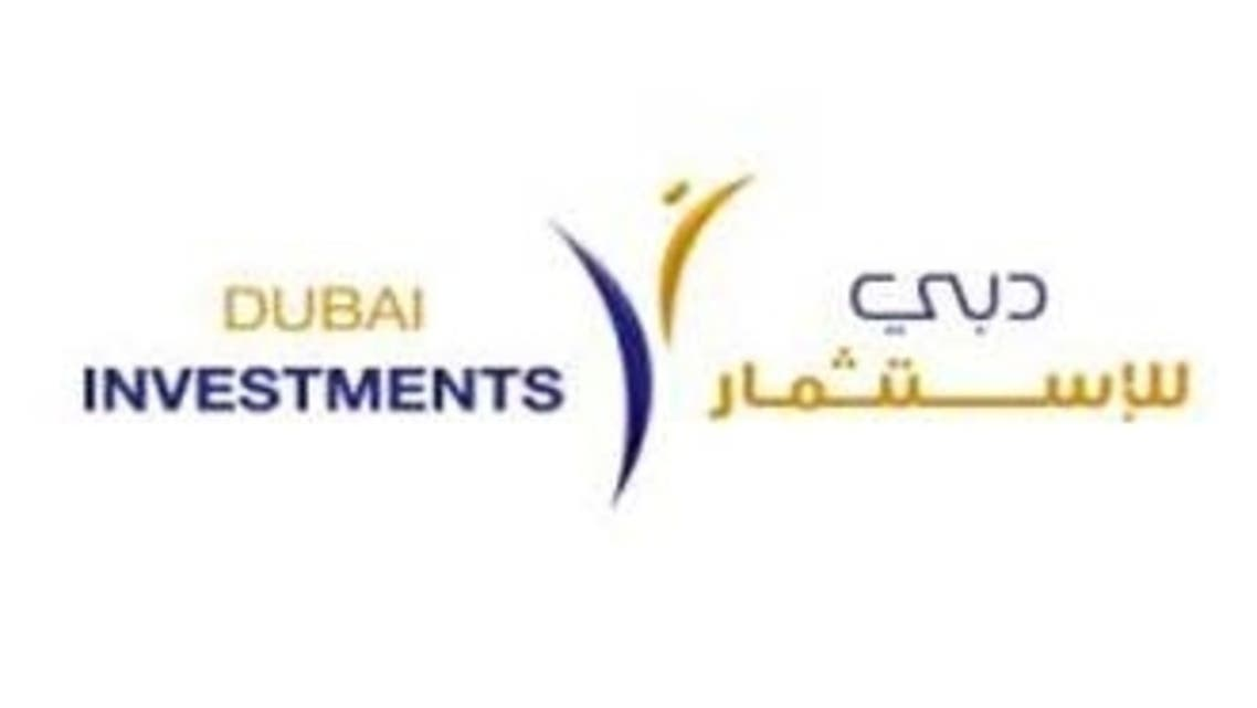 دبي للاستثمار