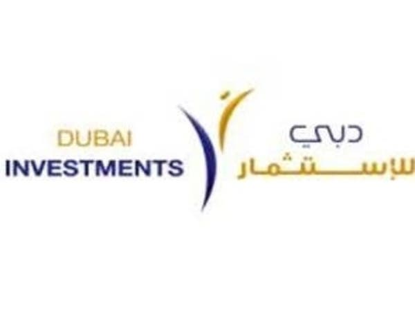 """تراجع أرباح """"دبي للاستثمار"""" 55% إلى 105 ملايين درهم"""