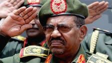 Activists demand Omar al-Bashir's arrest in Nigeria