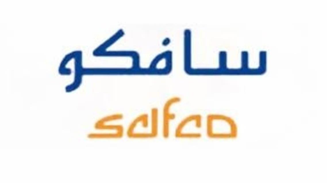 شركة سافكو السعودية