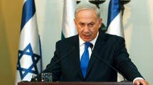'Smile and build a bomb': Netanyahu describes Rowhani's nuclear strategy
