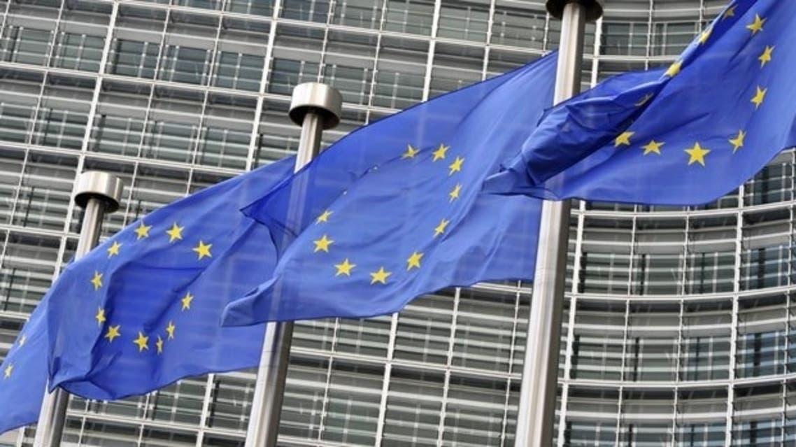 EU AFP