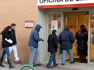 بعد اليونان.. إسبانيا تطمح لبيع سندات بـ14 مليار دولار