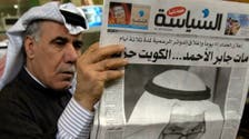 Kuwaiti papers print early for Ramadan, but too fast for some