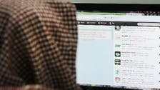 'Facebook fast' sparks debate over Ramadan social media use