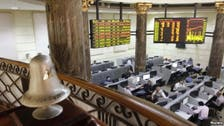 High-powered Egypt economic team heartens investors