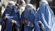 Afghan women, clerics, eye unlikely alliance to improve rights